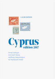 CYPRUS edition 2017 Catalogue