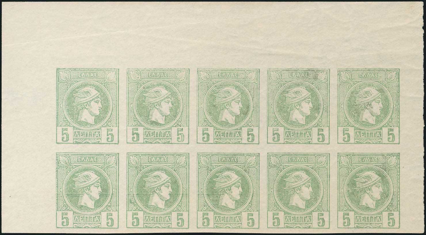 Lot 1025 - GREECE-  SMALL HERMES HEAD athens issues -  A. Karamitsos Public Auction 599 General Stamp Sale