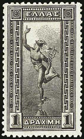 Lot 424 - -  1901/02 FLYING MERCURY & A.M. 1901/02 FLYING MERCURY & A.M. -  A. Karamitsos Public Auction 639 General Stamp Sale