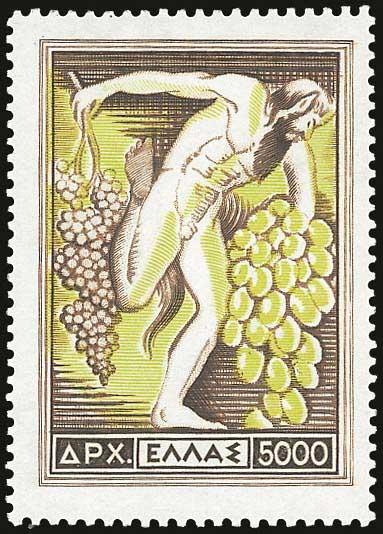 Lot 631 - GREECE- 1945-2013 1945-2013 -  A. Karamitsos Public Auction 611 General Stamp Sale