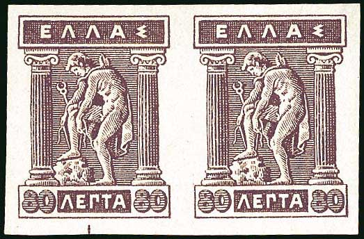 Lot 369 - -  1911 - 1923 ENGRAVED & LITHOGRAPHIC ISSUES -  A. Karamitsos Public Auction 643 General Stamp Sale