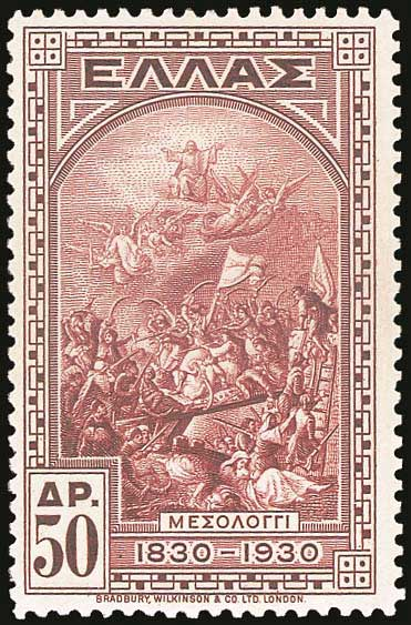 Lot 506 - -  1924 - 1944 1924 - 1944 -  A. Karamitsos Postal & Live Internet Auction 681 General Philatelic Auction
