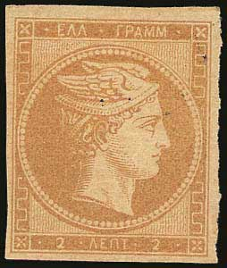 Lot 5011 - -  LARGE HERMES HEAD 1861 paris print -  A. Karamitsos Public & Live Bid Auction 642 (Part A)