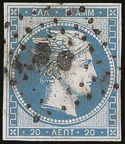Lot 17 - -  LARGE HERMES HEAD 1861 paris print -  A. Karamitsos Public Auction 668 General Philatelic Auction