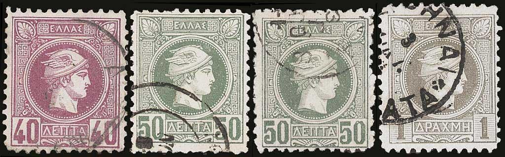 Lot 1008 - GREECE-  SMALL HERMES HEAD Belgian print -  A. Karamitsos Public Auction 599 General Stamp Sale