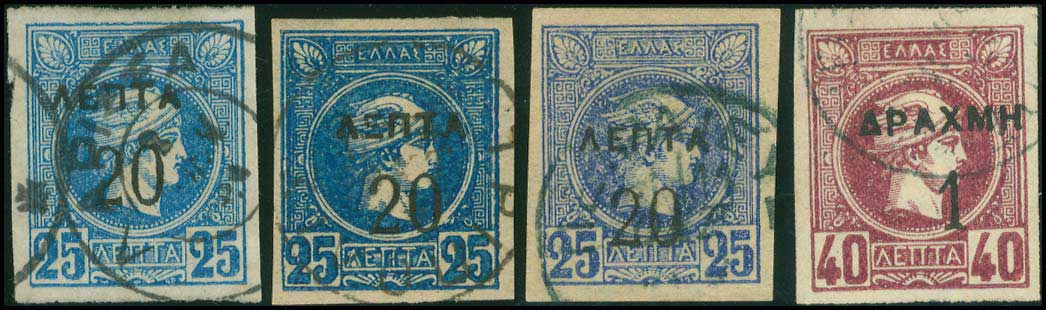 Lot 386 - -  OVERPRINTS ON HERMES HEADS & 1896 OLYMPICS OVERPRINTS ON HERMES HEADS & 1896 OLYMPICS -  A. Karamitsos Public Auction 668 General Philatelic Auction