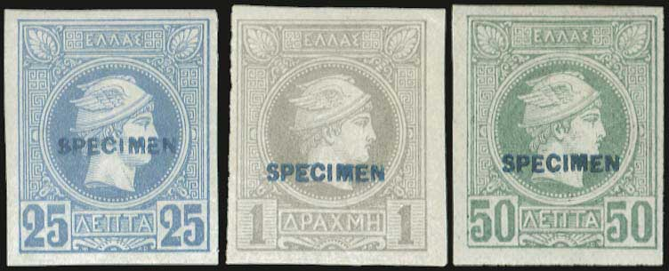 Lot 1001 - GREECE-  SMALL HERMES HEAD Belgian print -  A. Karamitsos Public Auction 599 General Stamp Sale