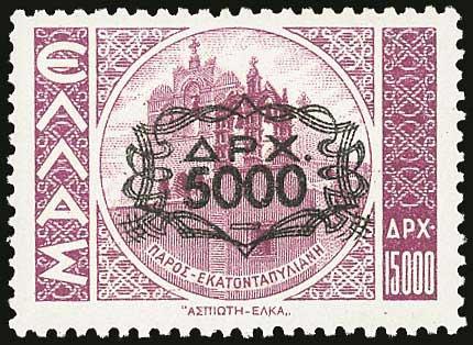 Lot 5640 - - 1945-2016 1945-2016 -  A. Karamitsos Public & Live Bid Auction 642 (Part B)