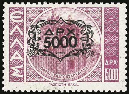 Lot 486 - 1945-2016 1945-2016 -  A. Karamitsos Postal & Live Internet Auction 680 General Philatelic Auction