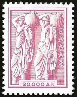Lot 501 - 1945-2016 1945-2016 -  A. Karamitsos Postal & Live Internet Auction 680 General Philatelic Auction