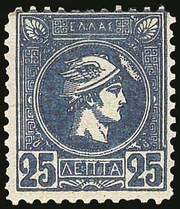 Lot 1022 - GREECE-  SMALL HERMES HEAD athens issues -  A. Karamitsos Public Auction 599 General Stamp Sale