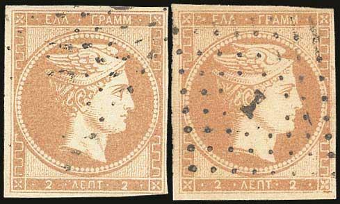 Lot 3013 - -  LARGE HERMES HEAD 1861 paris print -  A. Karamitsos Postal & Live Internet Auction 663 (Part A) General Philatelic Auction