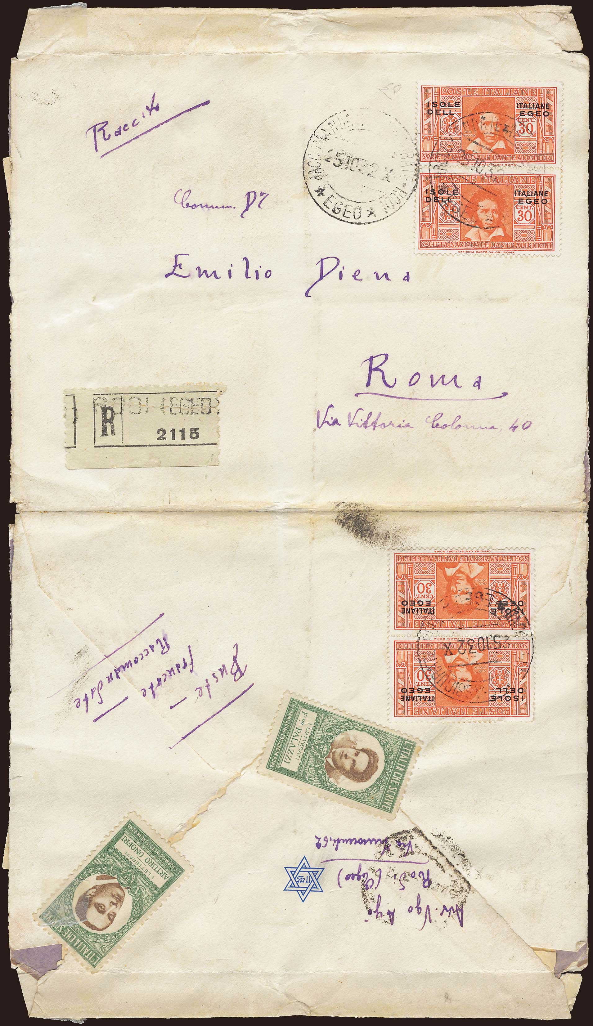 Lot 662 - Dodecanese italian dodecanese - italian post office issues -  A. Karamitsos Postal & Live Internet Auction 680 General Philatelic Auction