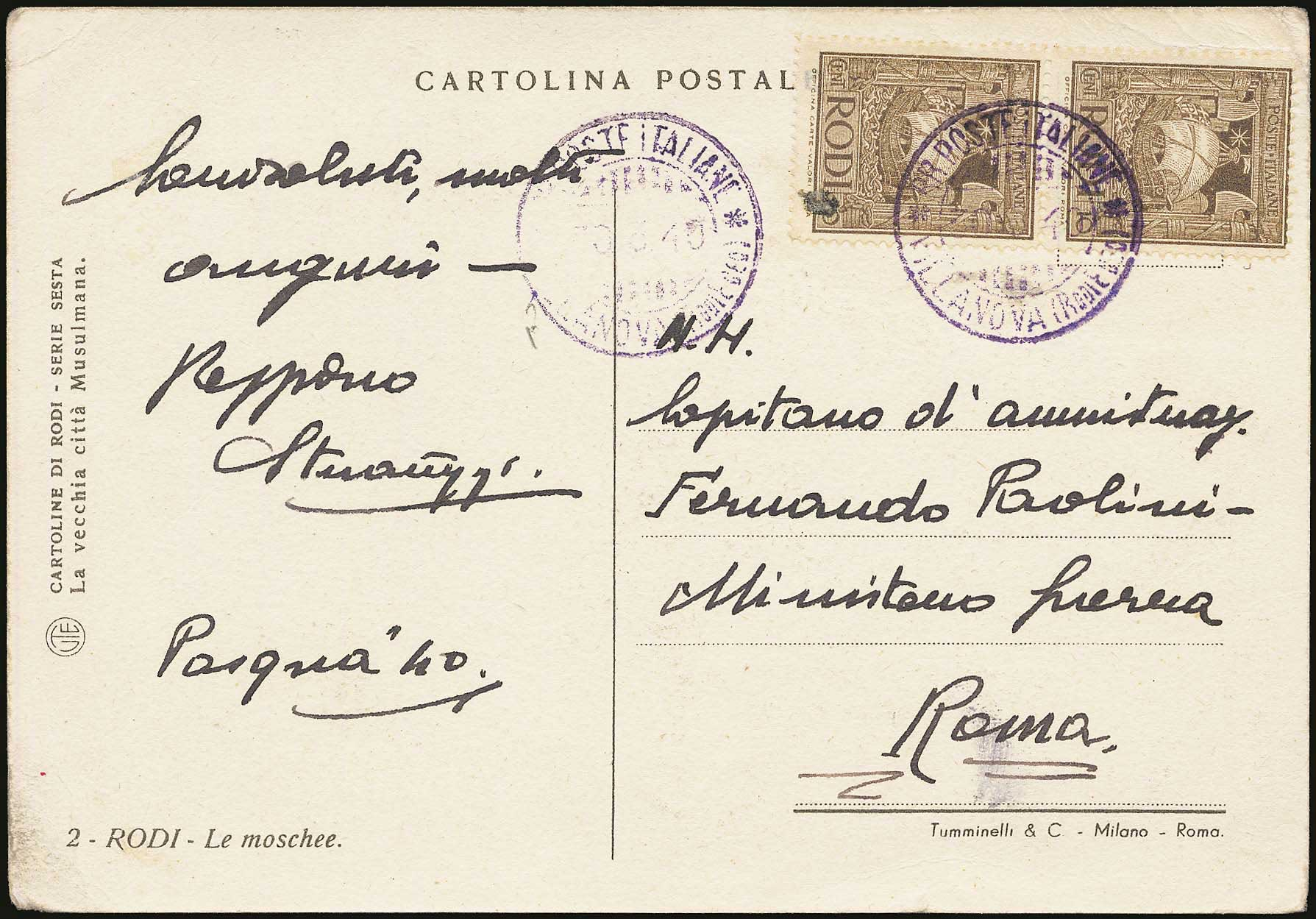 Lot 677 - -  DODECANESE italian dodecanese - italian post office issues -  A. Karamitsos Postal & Live Internet Auction 681 General Philatelic Auction