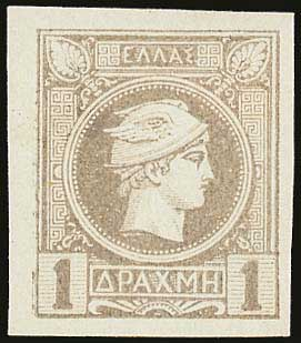 Lot 249 - -  SMALL HERMES HEAD athens issues -  A. Karamitsos Public Auction 645 General Stamp Sale