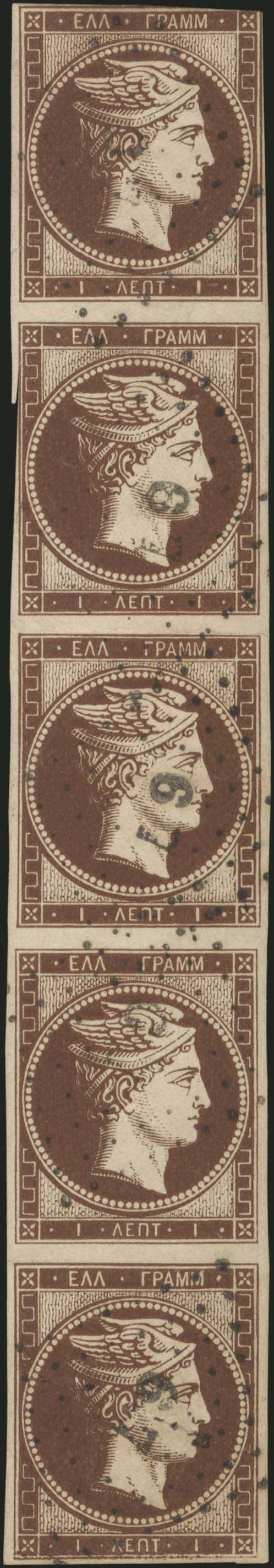 Lot 8 - -  LARGE HERMES HEAD 1861 paris print -  A. Karamitsos Public Auction 668 General Philatelic Auction