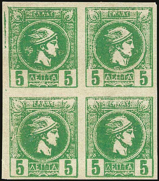 Lot 358 - -  SMALL HERMES HEAD athens issues -  A. Karamitsos Postal & Live Internet Auction 681 General Philatelic Auction