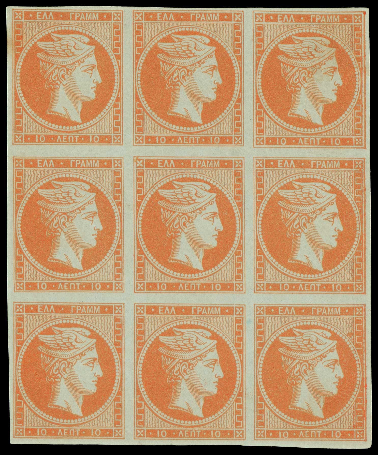 Lot 102 - -  LARGE HERMES HEAD 1862/67 consecutive athens printings -  A. Karamitsos Public & Live Internet Auction 666 Large Hermes Heads Exceptional Stamps from Great Collections