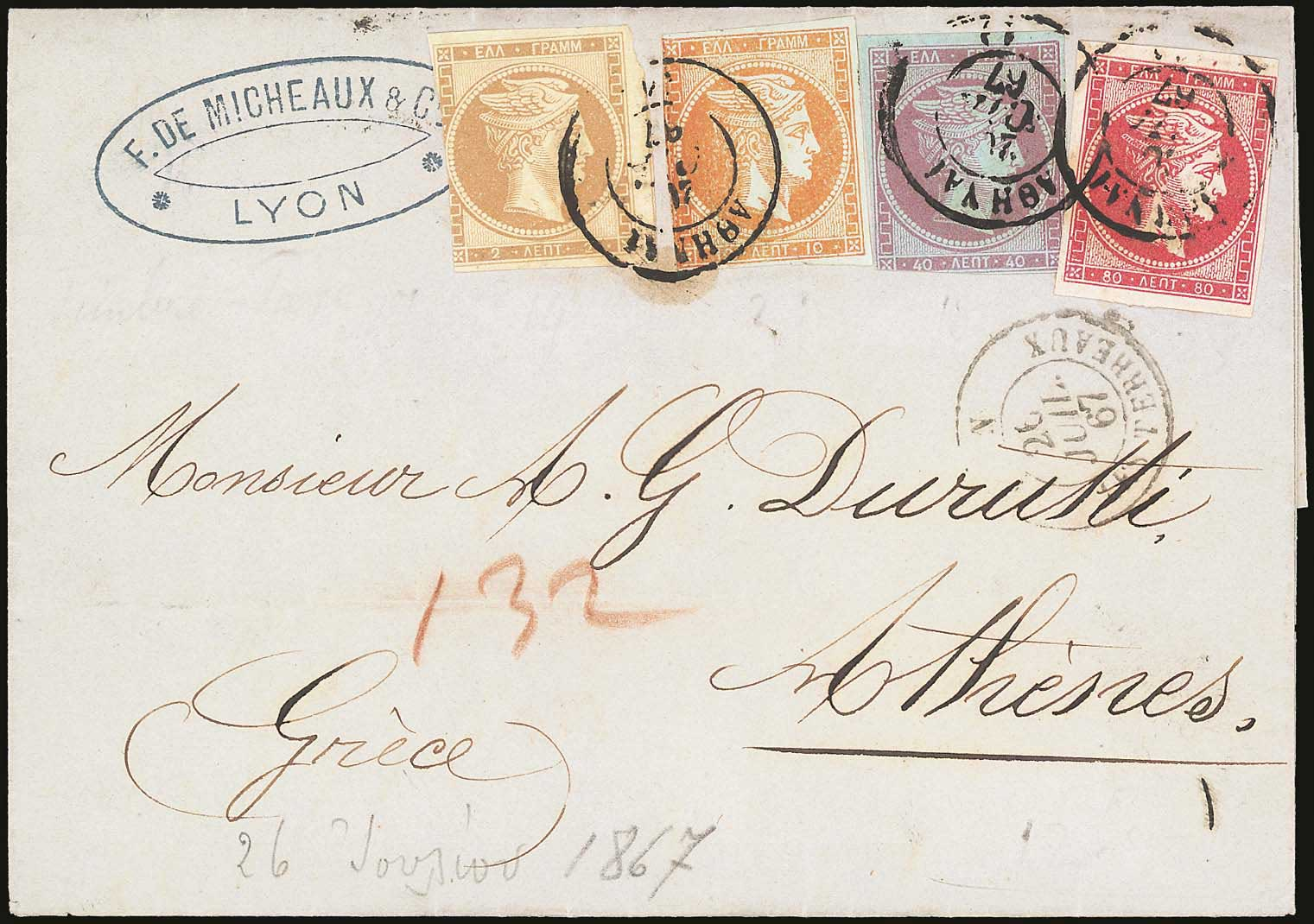 Lot 104 - -  LARGE HERMES HEAD 1862/67 consecutive athens printings -  A. Karamitsos Public Auction 648 General Stamp Sale