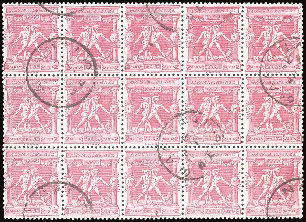 Lot 350 - 1896 first olympic games 1896 first olympic games -  A. Karamitsos Postal & Live Internet Auction 680 General Philatelic Auction