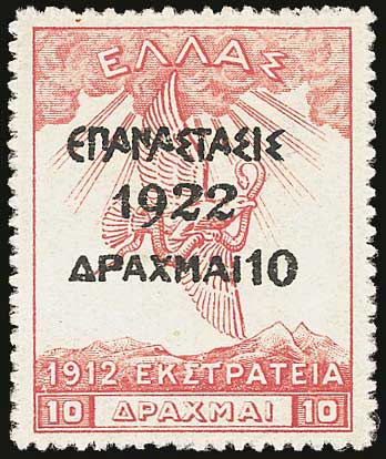 Lot 419 - -  1911 - 1923 επαναστασισ 1922  ovpt. -  A. Karamitsos Public Auction 645 General Stamp Sale