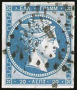 Lot 5017 - -  LARGE HERMES HEAD 1861 paris print -  A. Karamitsos Public & Live Bid Auction 642 (Part A)