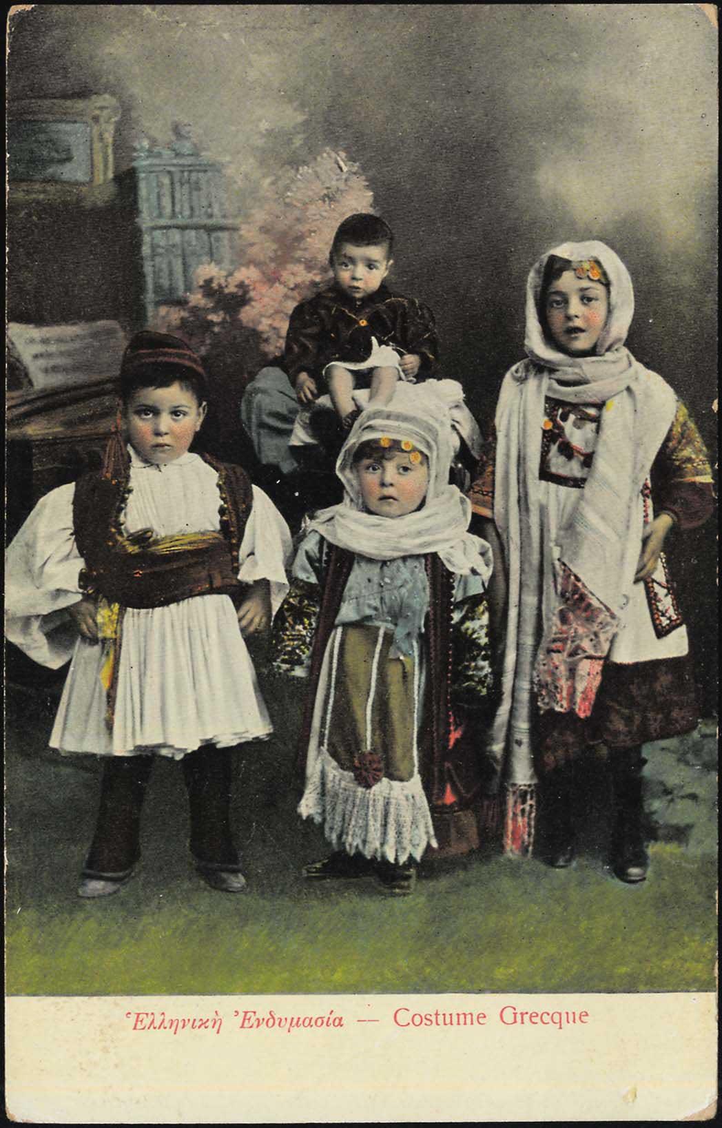 Lot 1596 - -  PICTURE POSTCARDS costumes -  A. Karamitsos Postal & Live Internet Auction 681 General Philatelic Auction