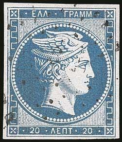 Lot 23 - GREECE-  LARGE HERMES HEAD 1861 paris print -  A. Karamitsos Public Auction 602 General Stamp Sale