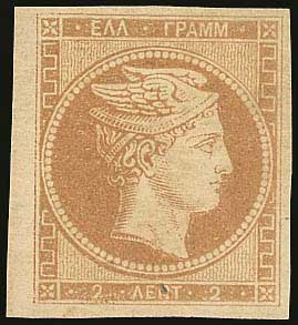 Lot 8 - -  LARGE HERMES HEAD 1861 paris print -  A. Karamitsos Public Auction 637 General Stamp Sale