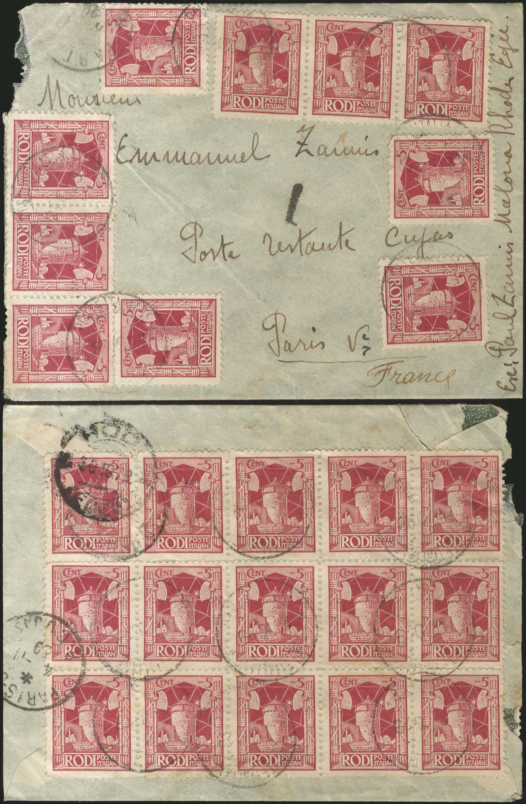 Lot 660 - Dodecanese italian dodecanese - italian post office issues -  A. Karamitsos Postal & Live Internet Auction 680 General Philatelic Auction