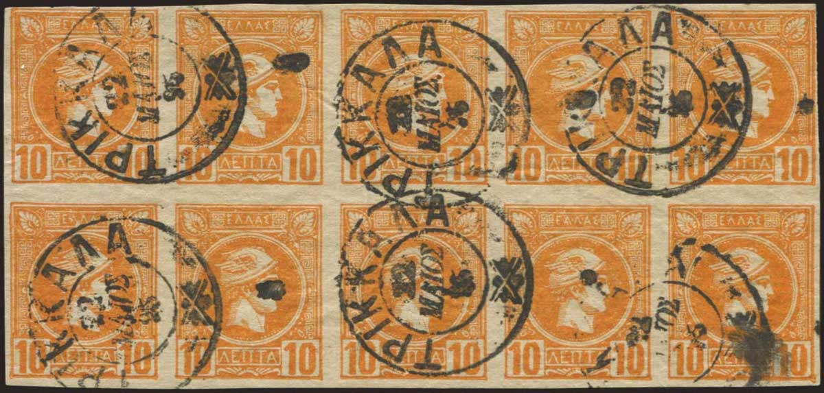 Lot 1014 - GREECE-  SMALL HERMES HEAD athens issues -  A. Karamitsos Public Auction 599 General Stamp Sale