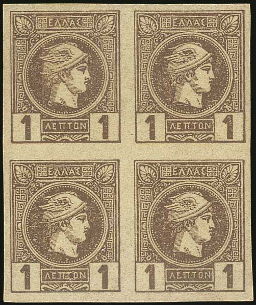 Lot 1011 - GREECE-  SMALL HERMES HEAD athens issues -  A. Karamitsos Public Auction 599 General Stamp Sale