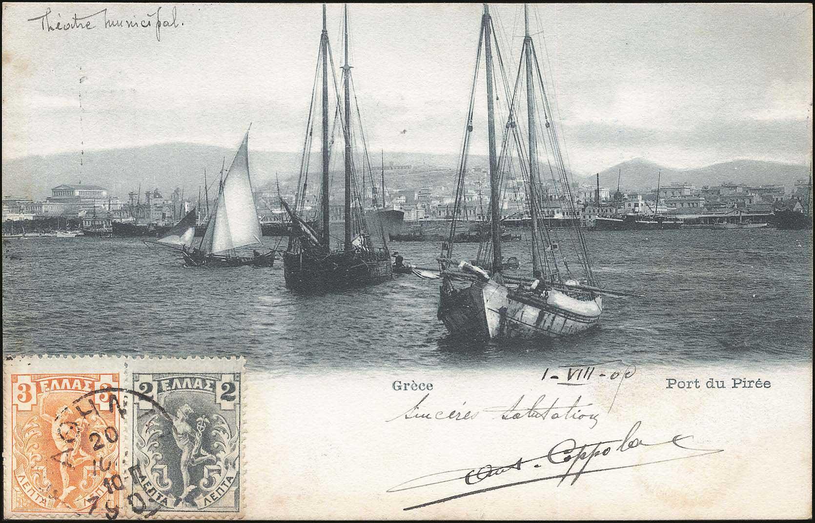 Lot 1405 - -  PICTURE POSTCARDS ATHENS & AREA -  A. Karamitsos Public & Live Internet Auction 683