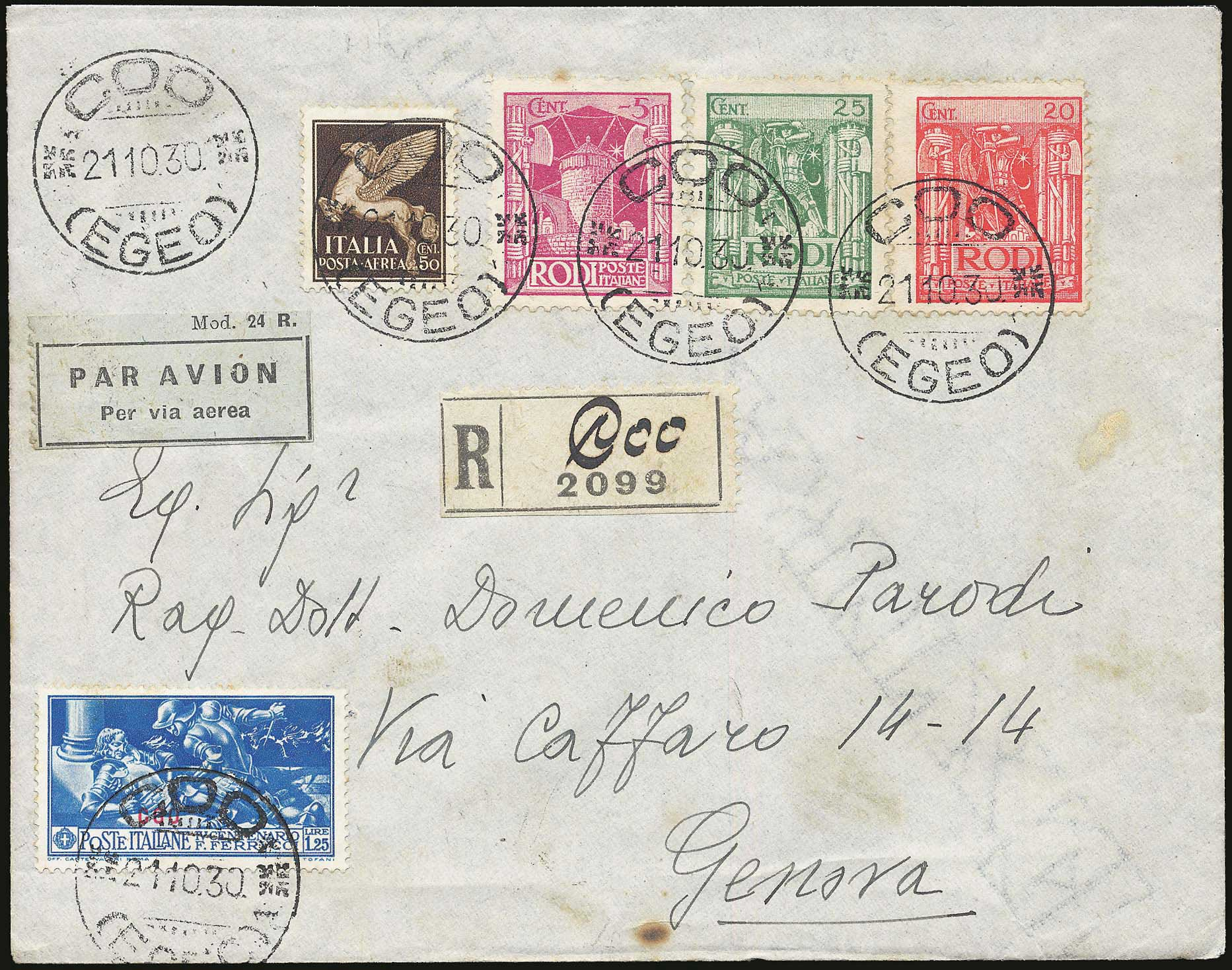 Lot 674 - -  DODECANESE italian dodecanese - italian post office issues -  A. Karamitsos Postal & Live Internet Auction 681 General Philatelic Auction
