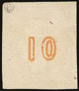 Lot 215 - -  LARGE HERMES HEAD 1875/80 cream paper -  A. Karamitsos Public & Live Internet Auction 675