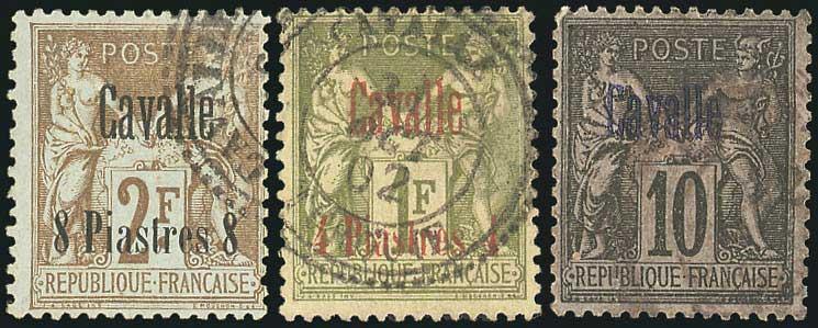 Lot 1461 - -  CAVALLA Cavalla -  A. Karamitsos Public Auction 652 General Stamp Sale