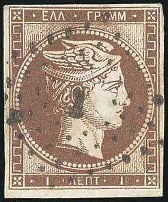 Lot 8 - -  LARGE HERMES HEAD 1861 paris print -  A. Karamitsos Public Auction 635 General Stamp Sale
