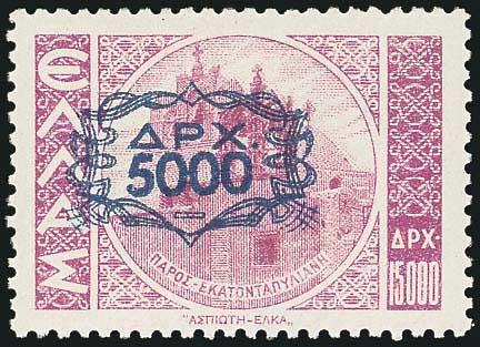 Lot 5646 - - 1945-2016 1945-2016 -  A. Karamitsos Public & Live Bid Auction 642 (Part B)