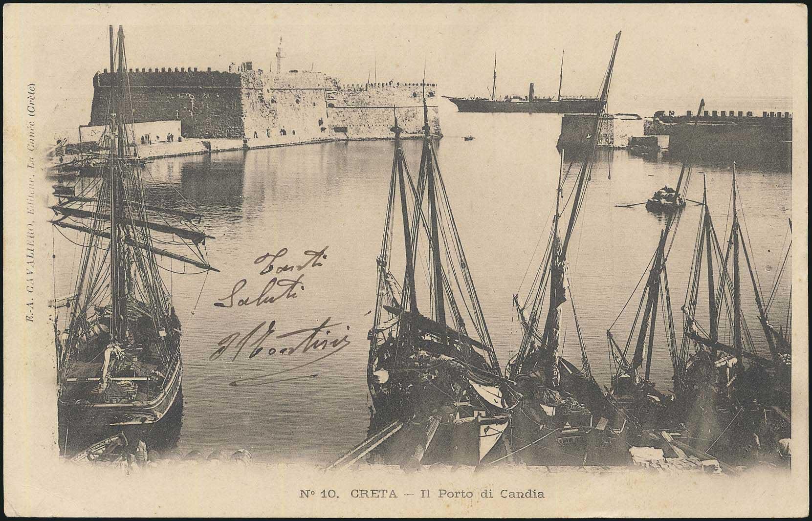 Lot 1678 - -  PICTURE POSTCARDS Crète -  A. Karamitsos Public Auction 637 General Stamp Sale