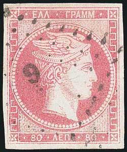 Lot 21 - -  LARGE HERMES HEAD 1861 paris print -  A. Karamitsos Public Auction 637 General Stamp Sale