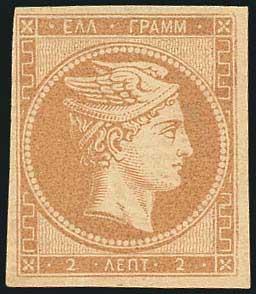 Lot 5 - -  LARGE HERMES HEAD 1861 paris print -  A. Karamitsos Public Auction 643 General Stamp Sale