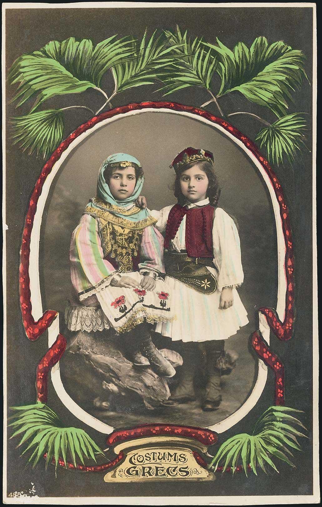 Lot 1488 - -  PICTURE POSTCARDS costumes -  A. Karamitsos Public Auction 664 General Philatelic Auction