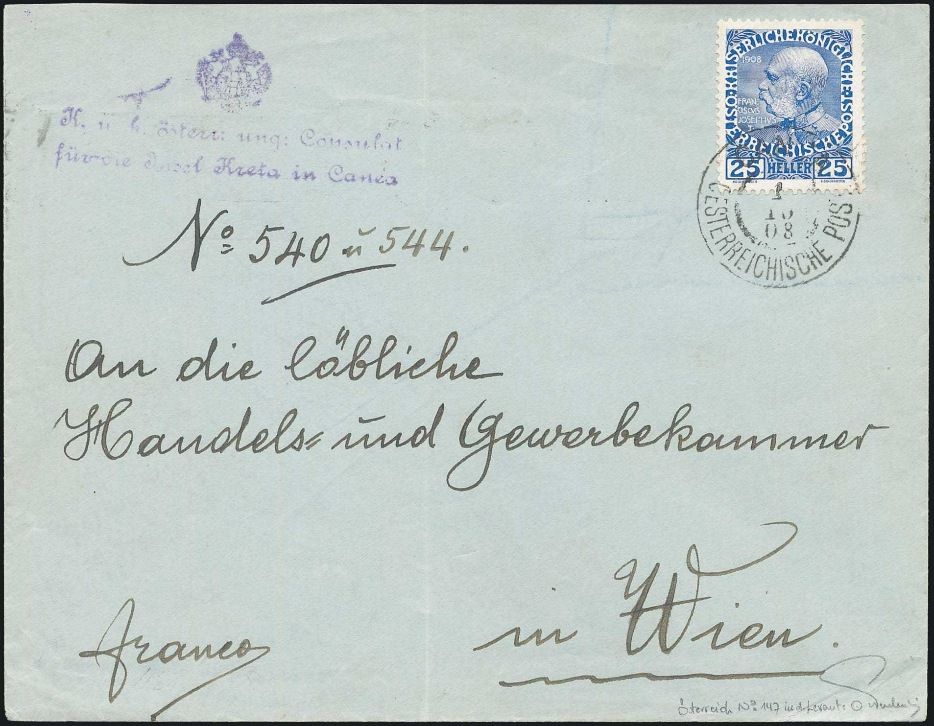 Lot 784 - -  LEVANT AUSTRIAN P.O. -  A. Karamitsos Public Auction № 670 General Sale