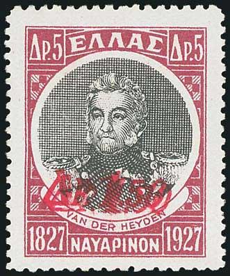 Lot 463 - -  1924 - 1944 1924 - 1944 -  A. Karamitsos Postal & Live Internet Auction 677