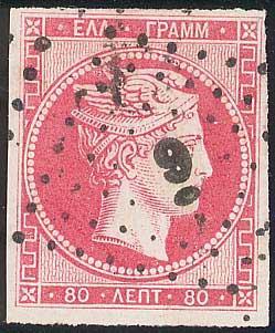 Lot 16 - -  LARGE HERMES HEAD 1861 paris print -  A. Karamitsos Public Auction № 670 General Sale