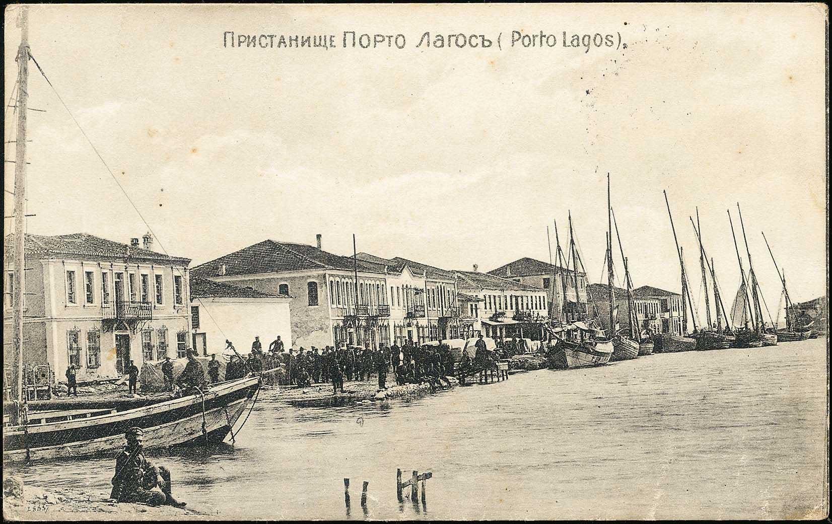 Lot 2033 - -  PICTURE POSTCARDS thrace -  A. Karamitsos Public Auction 635 General Stamp Sale
