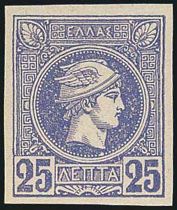 Lot 1015 - -  SMALL HERMES HEAD athens issues -  A. Karamitsos Postal Auction 660 General Philatelic Auction