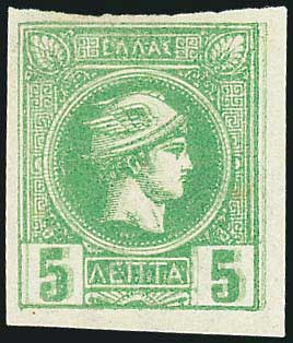 Lot 243 - -  SMALL HERMES HEAD athens issues -  A. Karamitsos Public Auction 645 General Stamp Sale