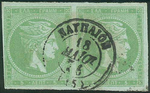 Lot 169 - -  LARGE HERMES HEAD 1871/76 meshed paper -  A. Karamitsos Public Auction 637 General Stamp Sale