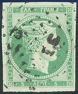Lot 13 - GREECE-  LARGE HERMES HEAD 1861 paris print -  A. Karamitsos Public Auction 630 General Stamp Sale